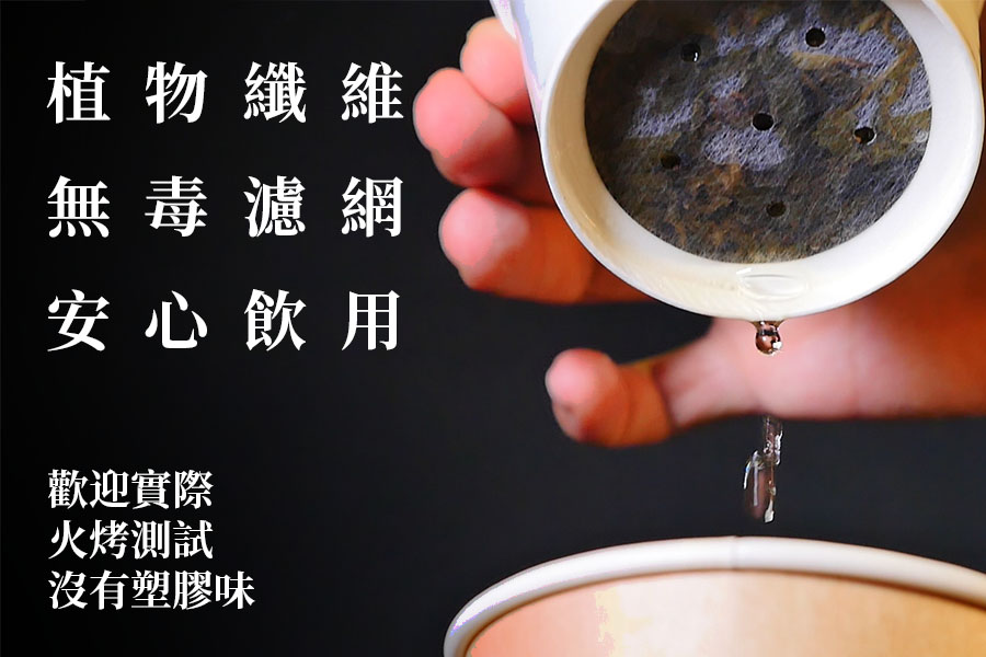 Mountain tea 4