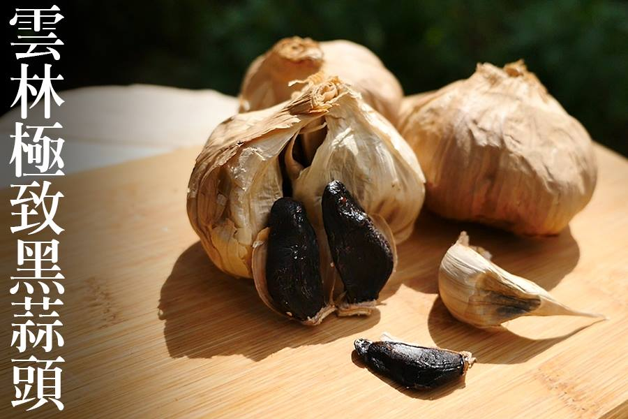 blackgarlic01